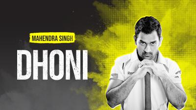 Mahendra Singh Dhoni, MSD, Mahi, Cricket, Dhoni, Chennai Super Kings, CSK, Batsman, IPL, IPL 2021, Indian Premier League